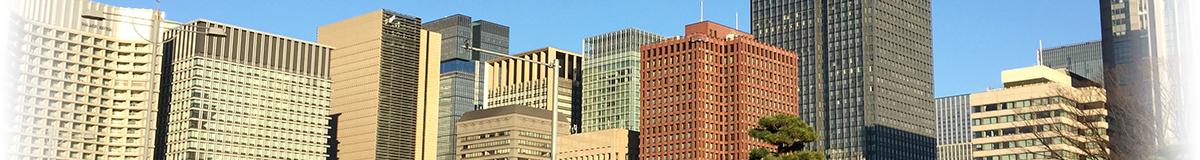 これまでも これからも 日本を創りつづける 全国ビルトH工業会